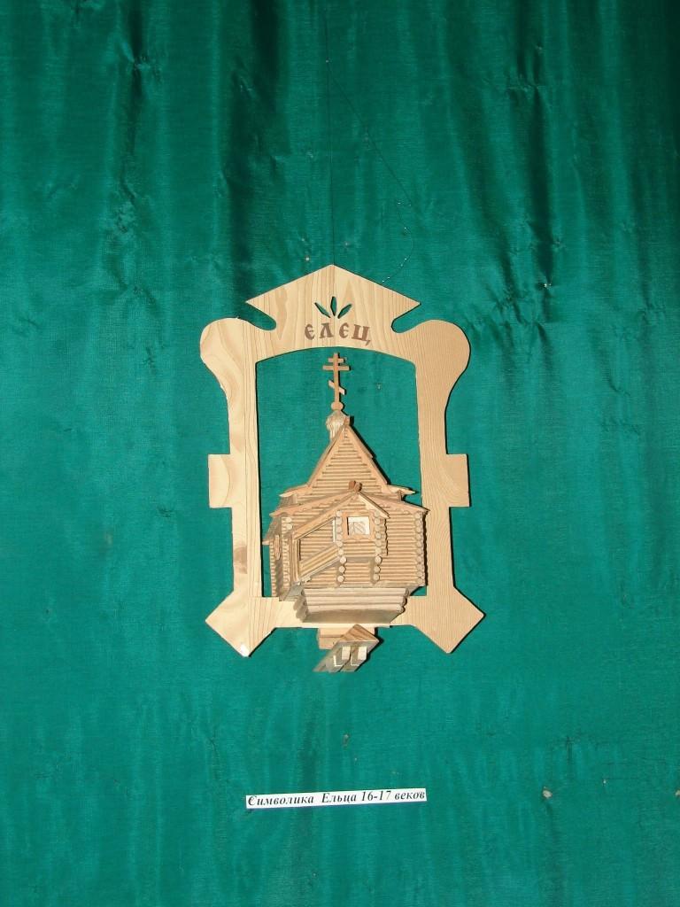 Символика  Ельца XVI-XVII веков