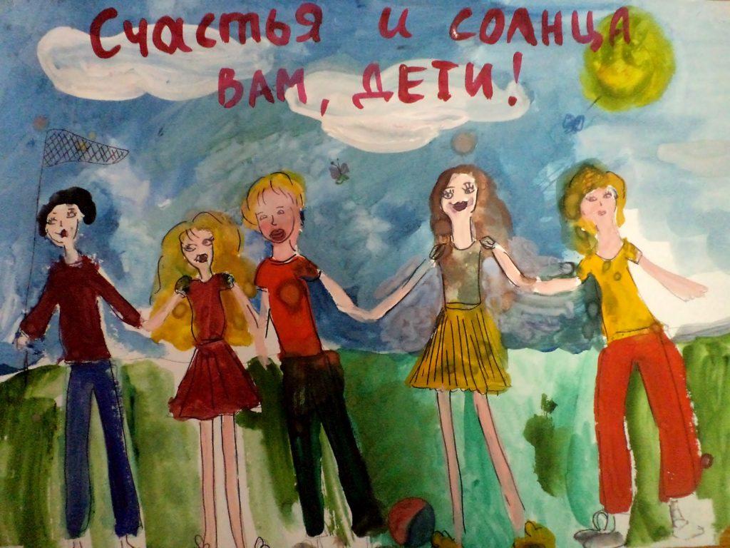 Борисова Александра, 7 лет Счастья и солнца вам, дети!